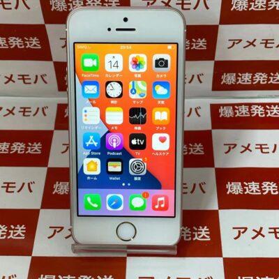 iPhoneSE SoftBank版SIMフリー 64GB MLXQ2J/A A1723